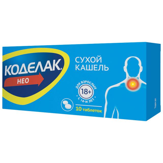 Коделак Нео таблетки п.о. 50мг №10 купить в Москве по цене от 215 рублей