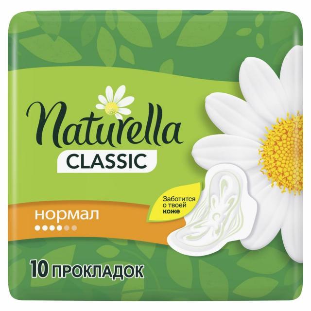 Натурелла прокл.гиг. классик нормал ромашка №10 купить в Москве по цене от 87 рублей