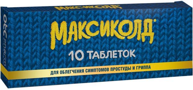 Максиколд таблетки п.о. №10 купить в Москве по цене от 165 рублей
