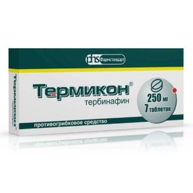 Термикон таблетки 250мг №7 купить в Москве по цене от 0 рублей