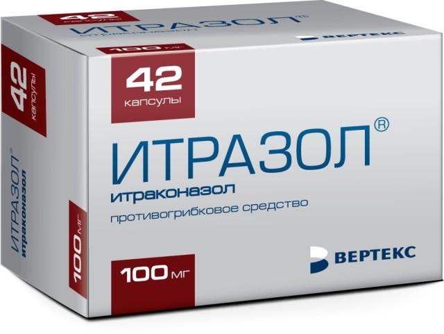 Итразол капсулы 100мг №42 купить в Москве по цене от 1250 рублей