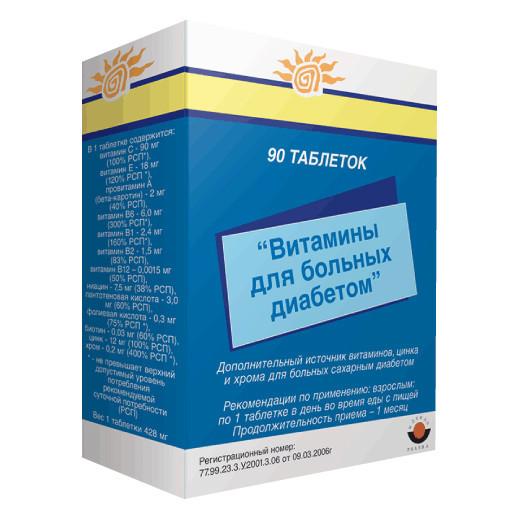 Витамины д/больных диабетом таблетки №90 купить в Москве по цене от 553 рублей