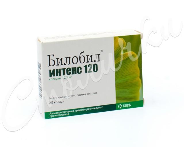 Билобил интенс капсулы 120мг №20 купить в Москве по цене от 492 рублей