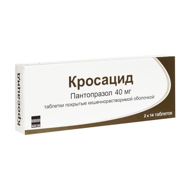Кросацид таблетки п.о 40мг №28 купить в Москве по цене от 452 рублей