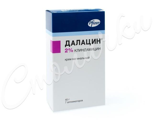 Далацин крем вагинальный 2% 40г №7 купить в Москве по цене от 853 рублей
