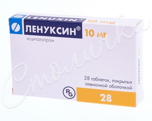 Ленуксин таблетки п.о 10мг №28 купить в Москве по цене от 773 рублей