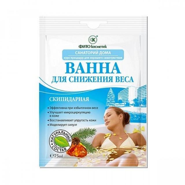 Санаторий дома ванна д/сниж.веса 75мл купить в Москве по цене от 65 рублей