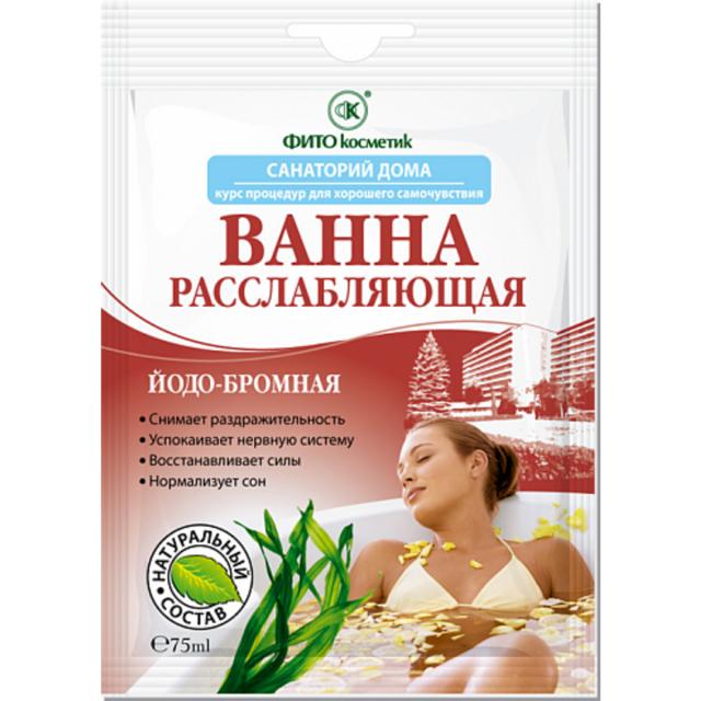 Санаторий дома ванна расслабл. 75мл купить в Москве по цене от 61 рублей