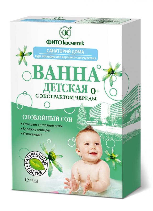 Санаторий дома ванна для детей череда 75мл купить в Москве по цене от 53 рублей