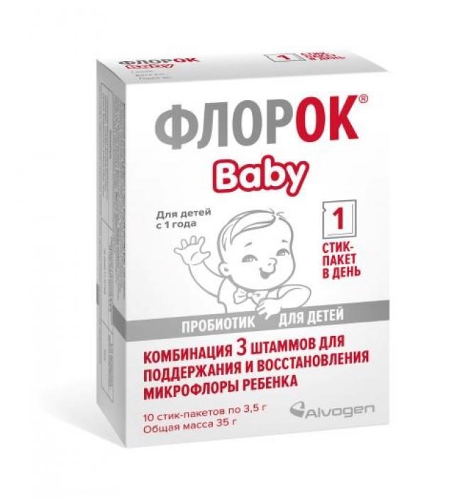 Флорок Беби саше 3,5г №10 купить в Москве по цене от 406 рублей