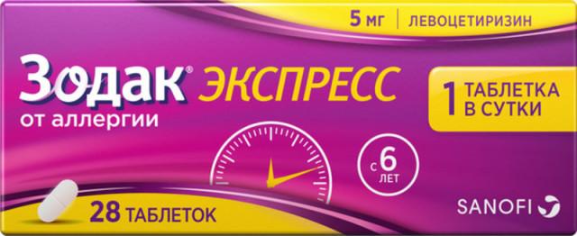 Зодак Экспресс таблетки п.о 5мг №28 купить в Москве по цене от 550 рублей