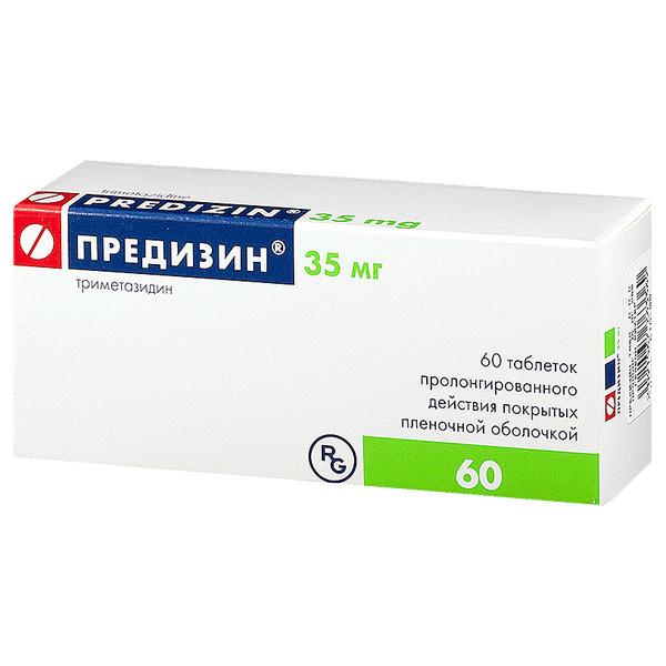Предизин таблетки пролонг. 35мг №60 купить в Москве по цене от 502 рублей