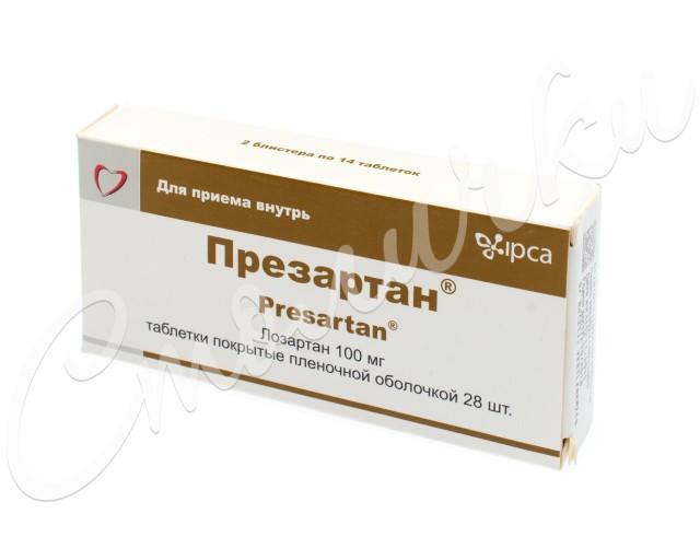 Презартан таблетки п.о 100мг №28 купить в Москве по цене от 185.5 рублей