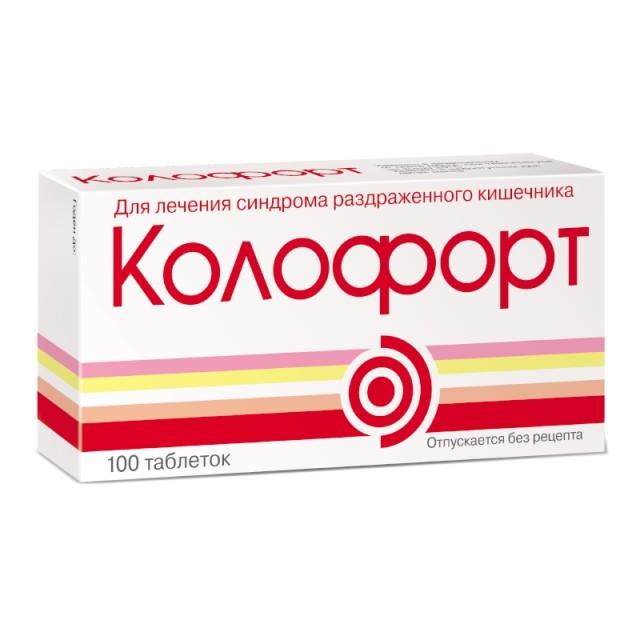 Колофорт таблетки для рассасывания №100 купить в Москве по цене от 424 рублей