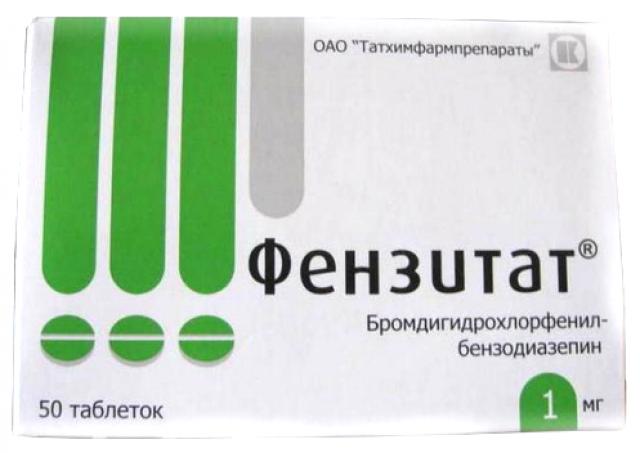 ПКУ Фензитат таблетки 1мг №50 купить в Москве по цене от 0 рублей