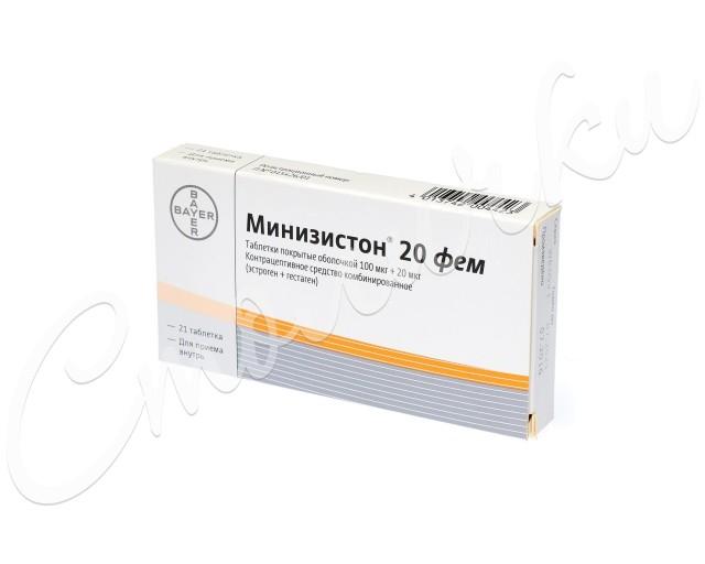 Минизистон 20 фем таблетки п.о №21 купить в Москве по цене от 475 рублей