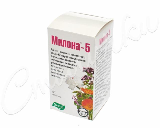 Милона-5 таблетки 500мг Эвалар №100 купить в Москве по цене от 224 рублей