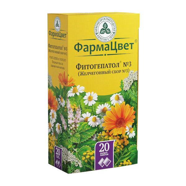 Сбор желчегонный №3 (фитогепатол) 2г №20 купить в Москве по цене от 86 рублей