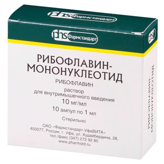 Рибофлавин мононуклеотид раствор для инъекций 10мг/мл 1мл №10 купить в Москве по цене от 125 рублей