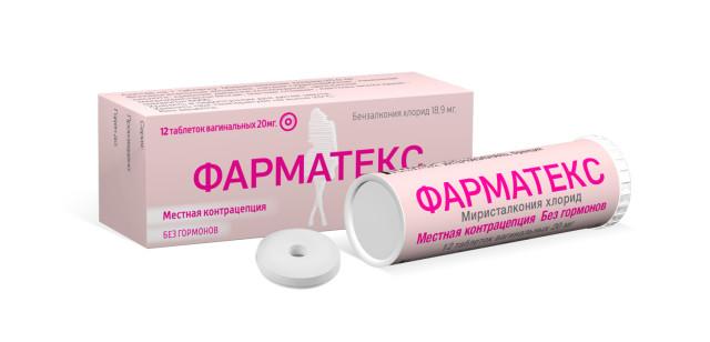 Фарматекс таблетки вагинальные 20мг №12 купить в Москве по цене от 350 рублей