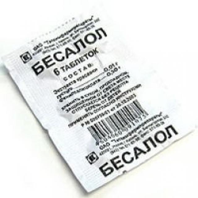 Бесалол таблетки №6 купить в Москве по цене от 62 рублей