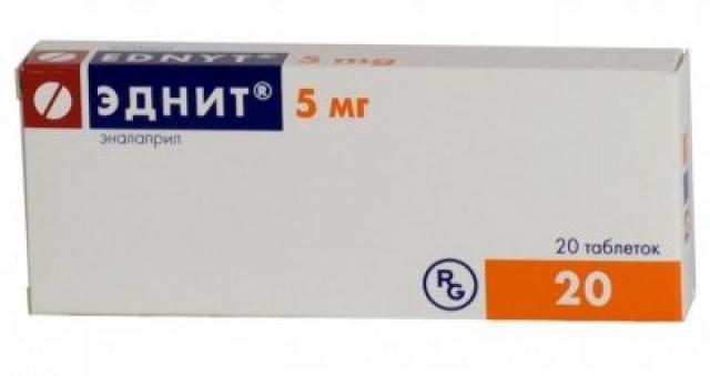 Эднит таблетки 5мг №20 купить в Москве по цене от 47.3 рублей