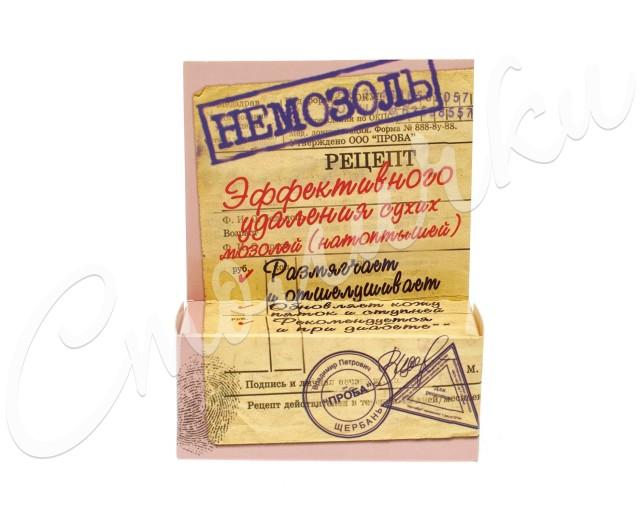 Немозоль крем 15мл купить в Москве по цене от 141 рублей