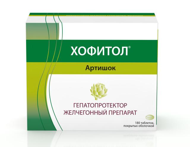 Хофитол таблетки п.о №180 купить в Москве по цене от 914 рублей