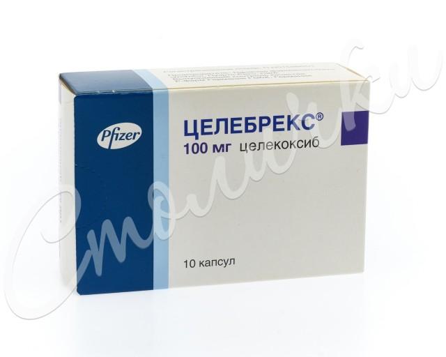 Целебрекс капсулы 100мг №10 купить в Москве по цене от 612 рублей