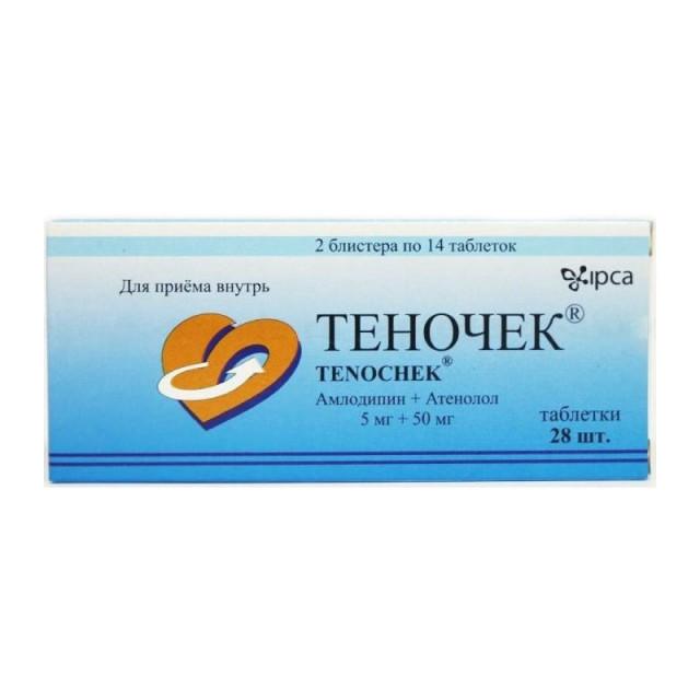 Теночек таблетки №28 купить в Москве по цене от 367 рублей