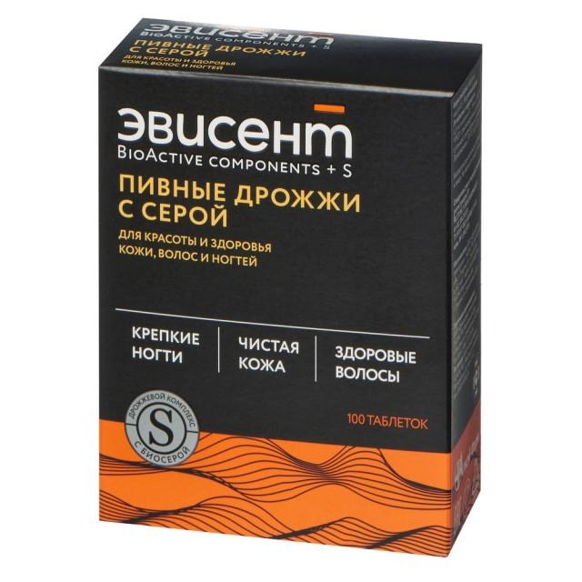 Дрожжи пивные Эвисент Сера таблетки №100 купить в Москве по цене от 257 рублей