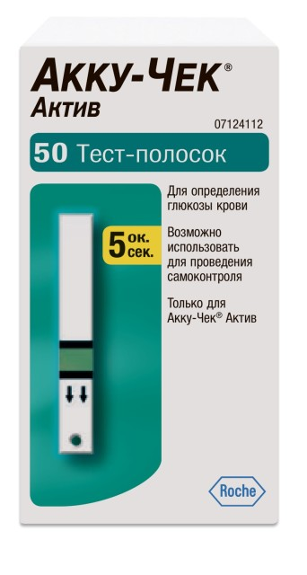 Акку-Чек Актив тест-полоски для глюкометра №50 купить в Москве по цене от 1050 рублей
