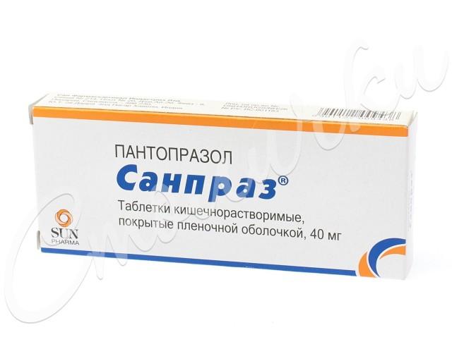 Санпраз таблетки п.о 40мг №30 купить в Москве по цене от 478 рублей