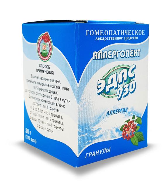 Эдас-930 Аллергопент (аллергии) гранулы 20г купить в Москве по цене от 0 рублей
