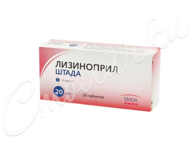 Лизиноприл-Штада таблетки 20мг №20 купить в Москве по цене от 150.5 рублей