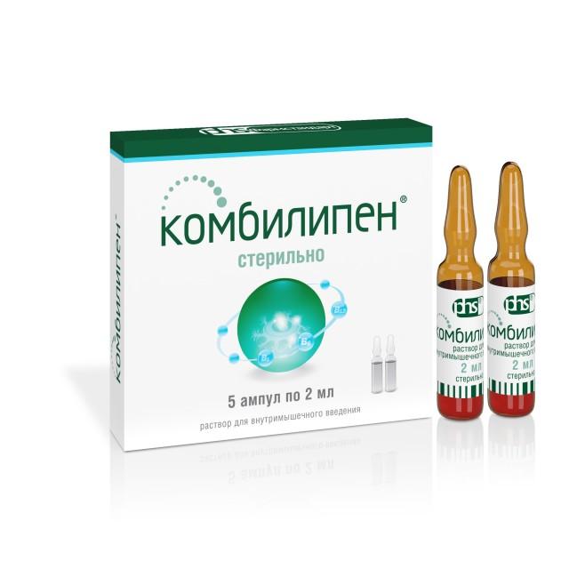 Комбилипен раствор для инъекций 2мл №5 купить в Москве по цене от 158 рублей