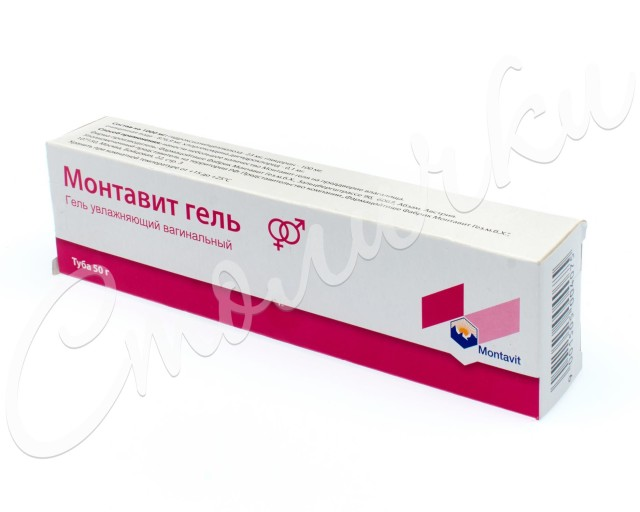 Монтавит гель вагинальный 50г купить в Москве по цене от 406 рублей