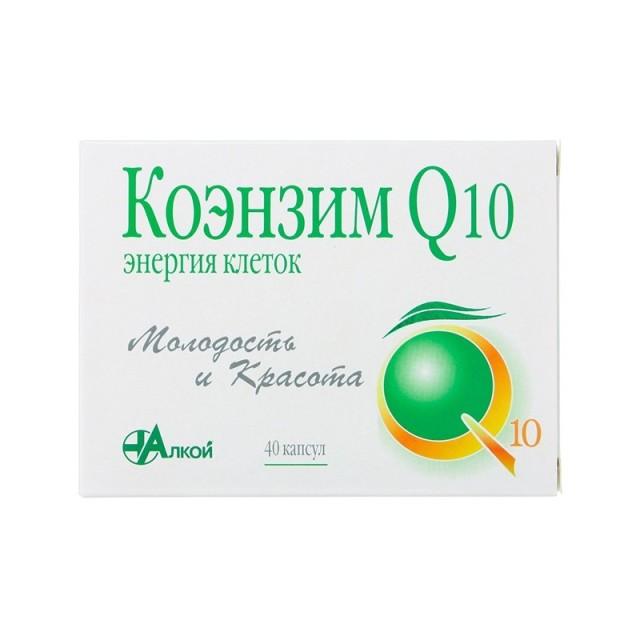 Коэнзим Q10 энергия клеток капсулы 500мг №40 купить в Москве по цене от 456 рублей