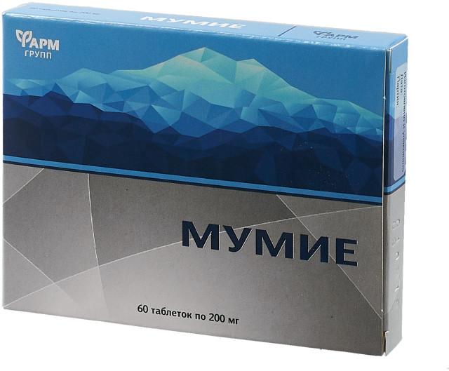 Мумие очищающий алтайское таблетки 200мг №60 купить в Москве по цене от 208 рублей