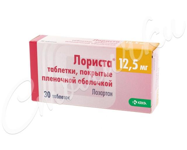 Лориста таблетки 12,5мг №30 купить в Москве по цене от 141 рублей