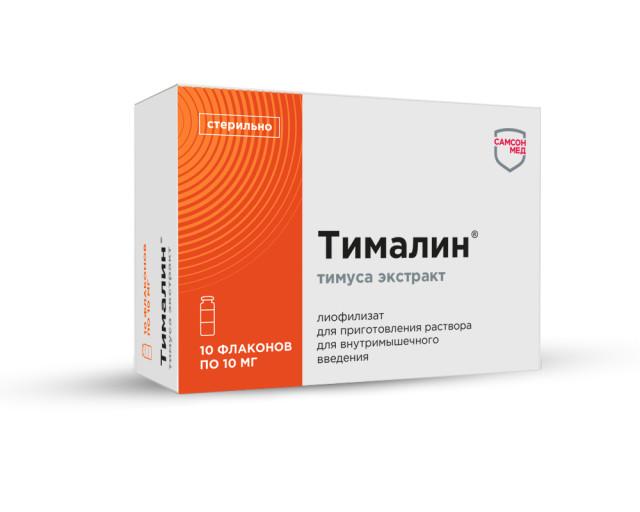 Тималин лиофилизат для приготовления раствора внутримышечно 10мг №10 купить в Москве по цене от 674 рублей