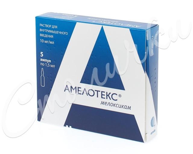 Амелотекс раствор для инъекций 10мг/мл 1,5мл №5 купить в Москве по цене от 422 рублей