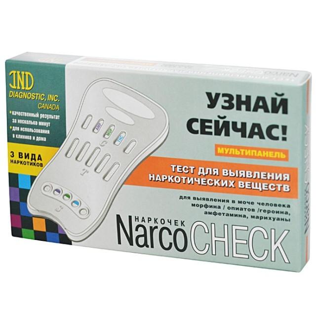 Тест Наркочек Мультипанель д/выяв. 3 видов наркотиков в моче купить в Москве по цене от 165 рублей