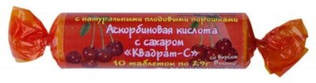 Аскорбиновая к-та крутка с сахаром Вишня таблетки №10 купить в Москве по цене от 19 рублей