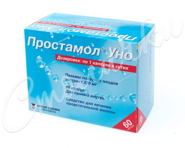 Простамол Уно капсулы 320мг №60 купить в Москве по цене от 1370 рублей