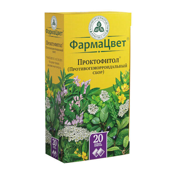 Сбор противогеморроидальный (проктофитол) 2г №20 купить в Москве по цене от 86 рублей