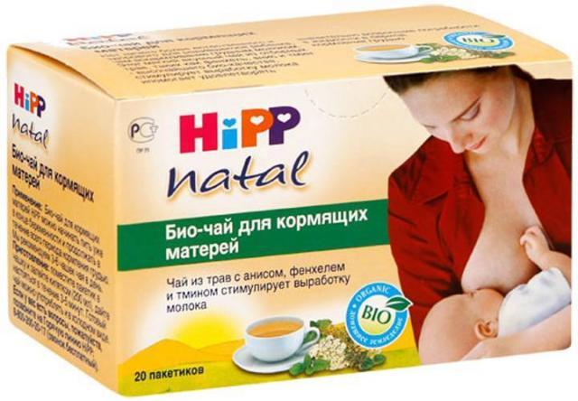 Хипп чай д/кормящих мам Био ф/п 1,5г №20 купить в Москве по цене от 0 рублей