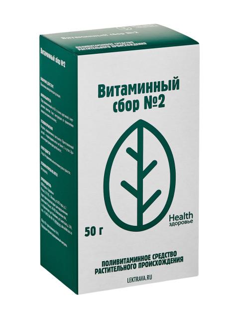 Сбор витаминный №2 Здоровье 50г купить в Москве по цене от 90 рублей