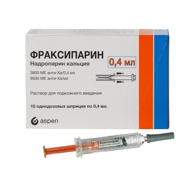 Фраксипарин раствор подкожно 3800 МЕ 0,4мл (9500 МЕ/мл) №10 купить в Москве по цене от 3660 рублей