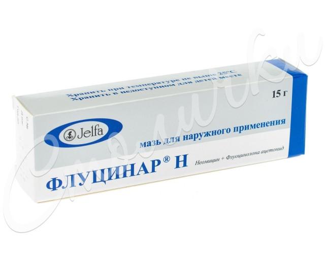 Флуцинар Н мазь 15г купить в Москве по цене от 218 рублей
